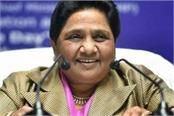bsp supremo mayawati congratulated sant ravidas