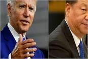 biden looks forward to engage with quad partners in indo pacific soon