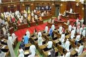 budget session strong opposition by opposition on the issue of farmer movement