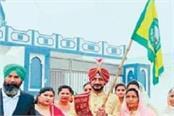 young man got married under harvest flag