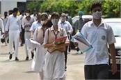 himachal pradesh 10th 12th board exam datesheet released