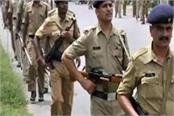 application deadline for recruitment to 7298 constable posts in haryana