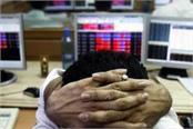4 63 lakh crore rupees of investors