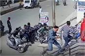 cctv footage of firing in gwalior