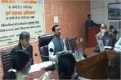 disease control campaign will run from 1 to 31 march in basti niranjan