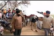 funeral procession of farmer jagir singh who died during agitation