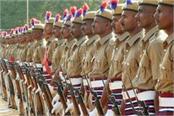 soldier recruitment written exam schedule released