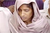 shabnam cries secretly in jail does not talk to anyone