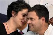 rahul s statement can cause trouble for sister priyanka in up
