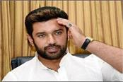 efforts intensify to remove chirag from the post of ljp president