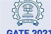 iit bombay released gate 2021 response sheet