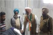 deadly attack on the husband of a female congress candidate