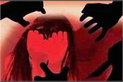 accused of gang raping minor girl in the hotel