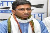 gujarat s victory is a pleasant sign for up vaibhav maheshwari