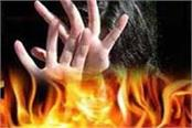 the family did not tolerate the girl s love for a muslim youth burnt to death