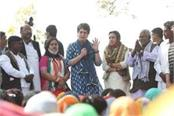 priyanka gandhi s taunt  bjp government is made for