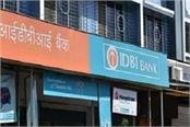 vacancy in the post of medical officer in the bank