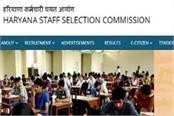 vacancy in 534 teachers posts in haryana apply soon