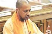 cm yogi said  crime in the state decreased compared