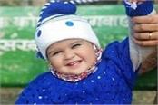 10 month old girl has such a rare disease in which a vaccine of 22 crores