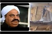 anti land mafia campaign in up yogi government s bulldozer runs on assad