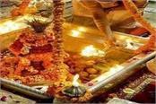 vasant panchami preparations completed for baba vishwanath s tilak
