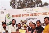 trident cricket cup 2021 hoshiarpur defeated muktsar in the final