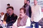 state congress incharge rajiv shukla target on bjp
