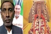 iqbal ansari wants to do shramdaan in construction of ram temple