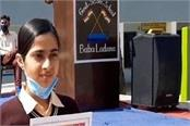 13 year old divyang laxmi secured first position in state