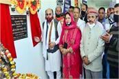 atal tinkering lab dedicates to the students of ghanari school
