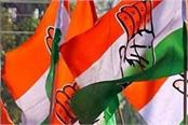 congress releases list of candidates for titabor and two other seats