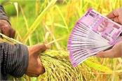 a separate farmer bank is needed for agricultural loans