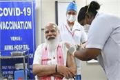 off the record p m after modi gets vaccinated 360 mps above 60 compete