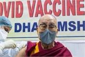 dalai lama covid 19 vaccine