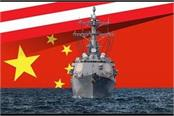 china is now the most powerful at sea surpassed the us navy