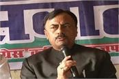 government protecting the culprits of attack on opposition members premchandra