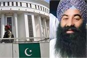 pak senate polls gurdeep singh win khyber pakhtunkhwa
