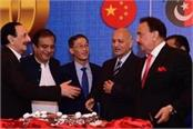 china pakistan to hold 100 events to celebrate 70th year of diplomatic ties