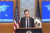 international news punjab kesari india pakistan terrorism dgmo loc