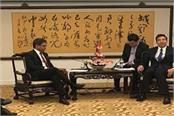 indian ambassador met chinese deputy foreign minister