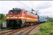 train service stopped due to flood on sugauli majhaulia railway section