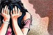 misdeed with minor by pretending to be married