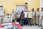 six criminals arrested for planning robbery in rohtas