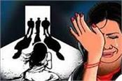 5 people gang raped the young woman by taking them to delhi