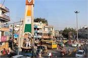 karnal finds fourth place in cities worth living in a happy life