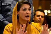 trust vote won by pak pm has  no worth  says maryam nawaz