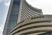 bse up 367 points to cross 49500 nifty rises by more than 100 points
