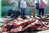 in katihar the man burnt his wife and 2 girls alive