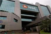 nse says all is well as reports surface of yet another glitch
